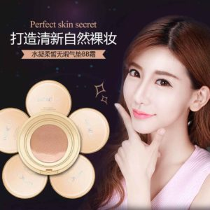 BIOAQUA BB Cream Exquisite and Delicate Air Cushion