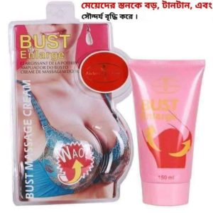 Bust Enlarging Massage Cream
