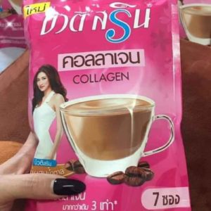 BEAUTI SRIN Instant Coffee